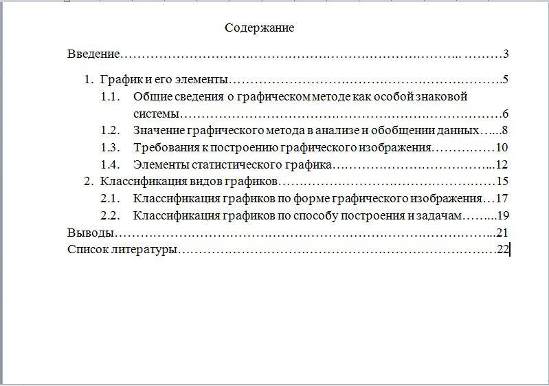 Образец выполнения домашней контрольной работы задачи и их решения в delphi
