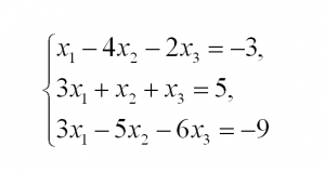 решить систему матрицы методом гаусса
