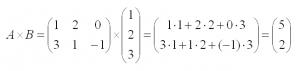 Умножение матриц пример