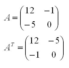 Транспонирование матриц