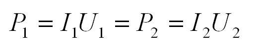 Трансформатор формула