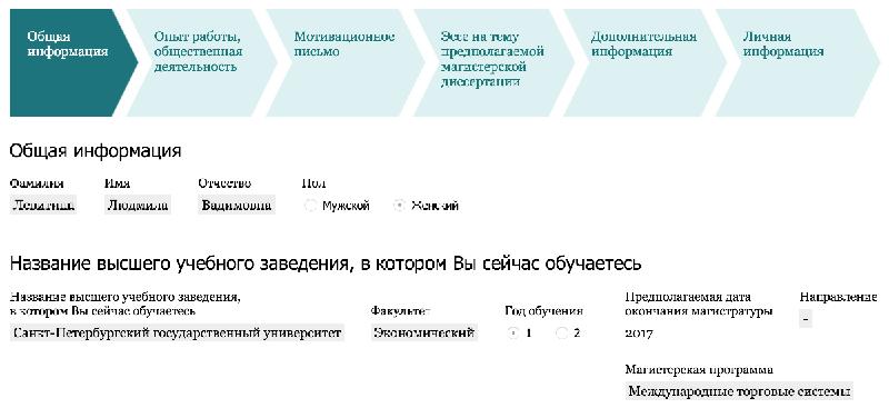 Стипендия 20 тысяч рублей сама себя не выиграет- надо приложить массу усилий