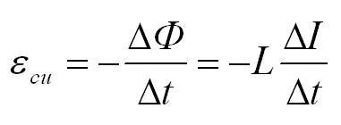 электричество и магнетизм формулы
