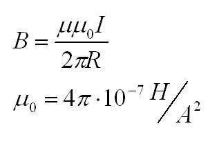 магнетизм формулы по физике