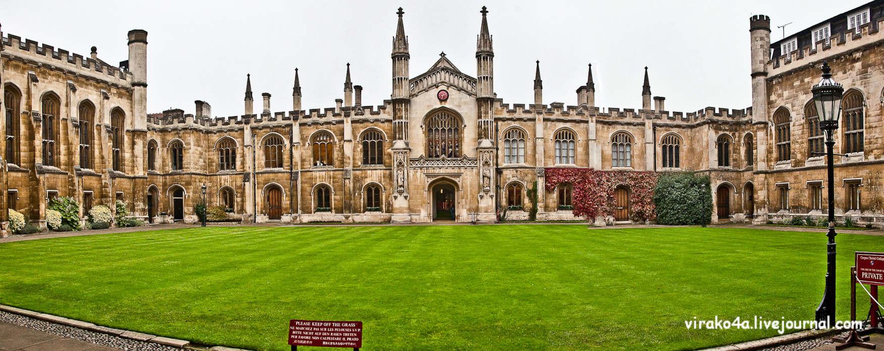 кембриджский университет факультеты