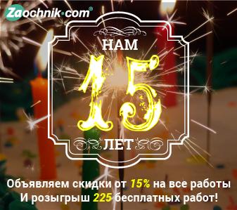 birthday_vk-04