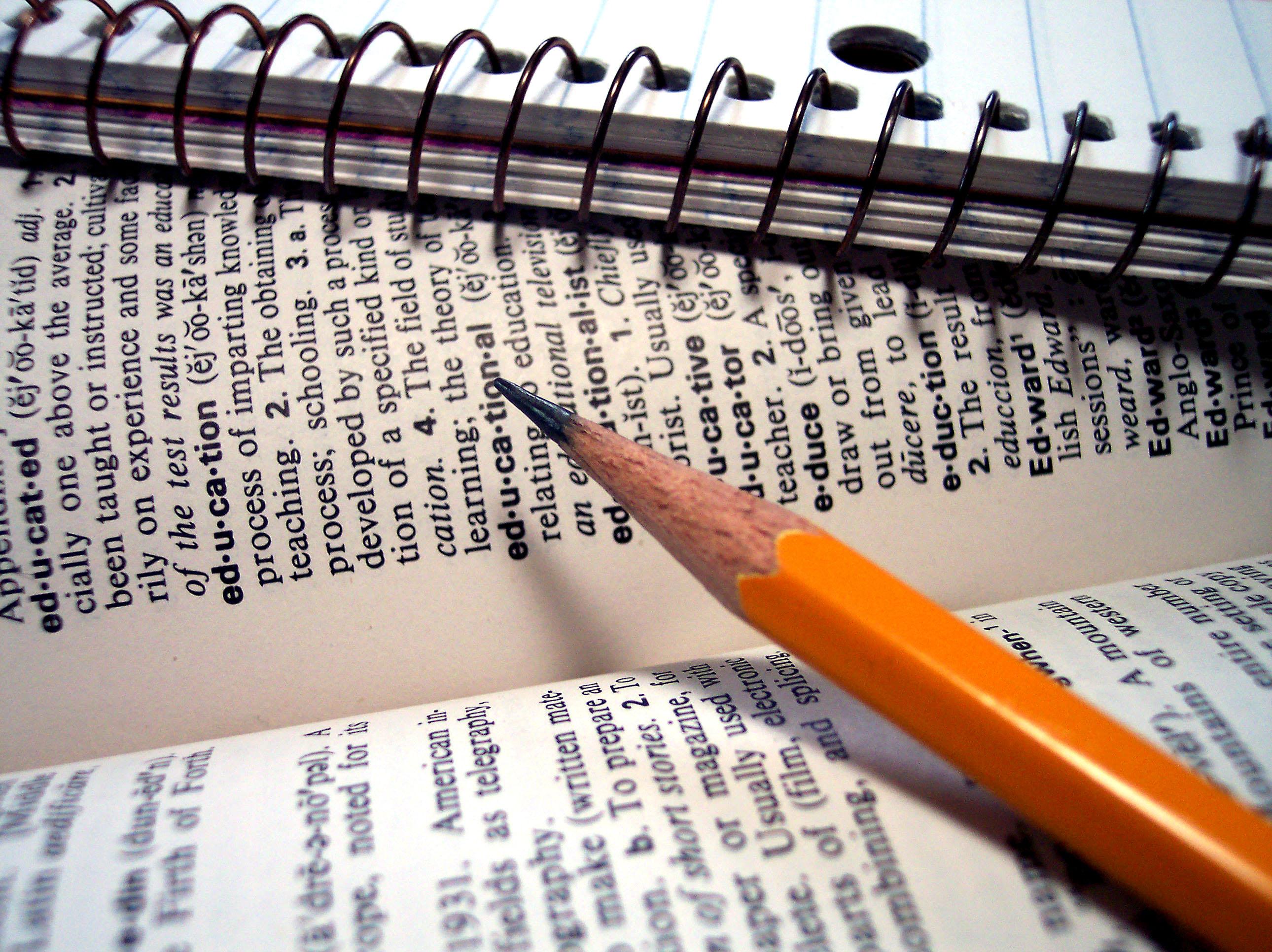 Как сделать и оформить ссылку сноску в курсовой работе ГОСТ  Оформление ссылок и сносок в курсовой работе требования ГОСТ