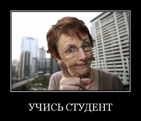 Суд закрыл дела о незаконном пересечении Тимошенко и Власенко госграницы, - адвокат - Цензор.НЕТ 5919