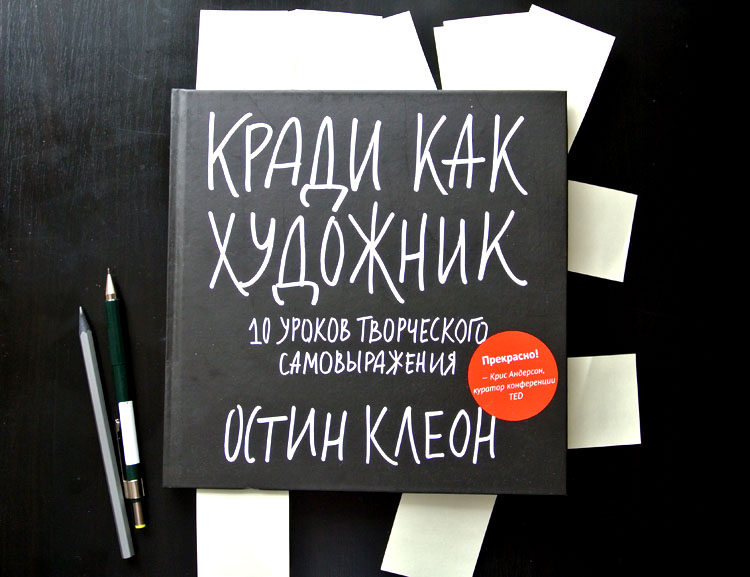 книги для мотивации жизни
