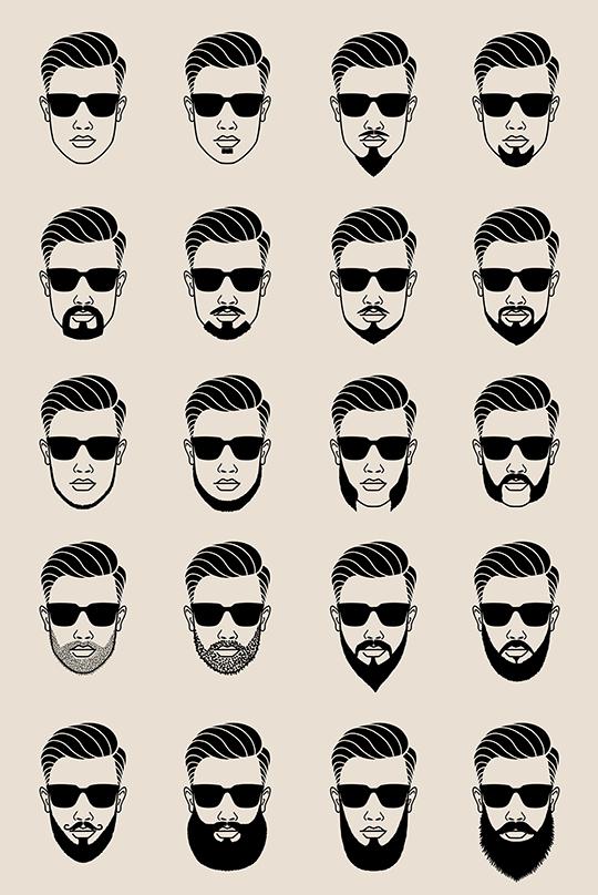 можно ли отращивать бороду
