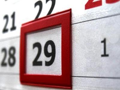 люди рожденные 29 февраля