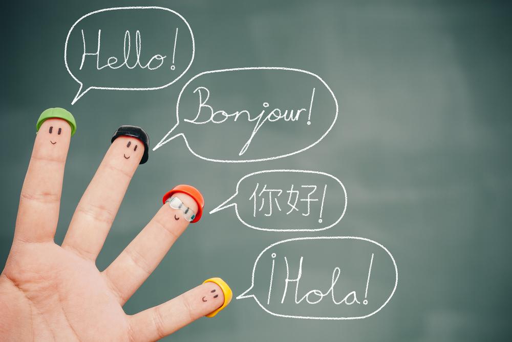 формирование языковой способности