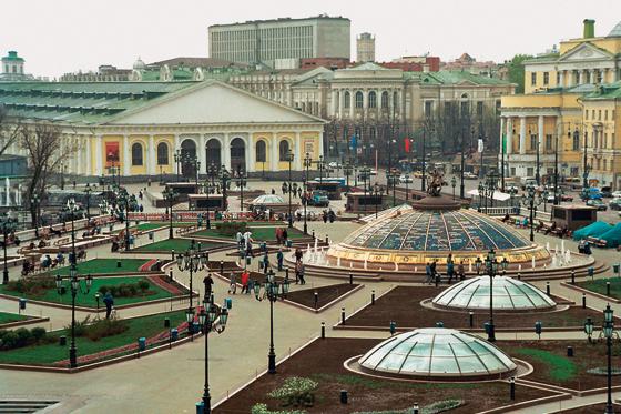 куда пойти в каникулы в москве