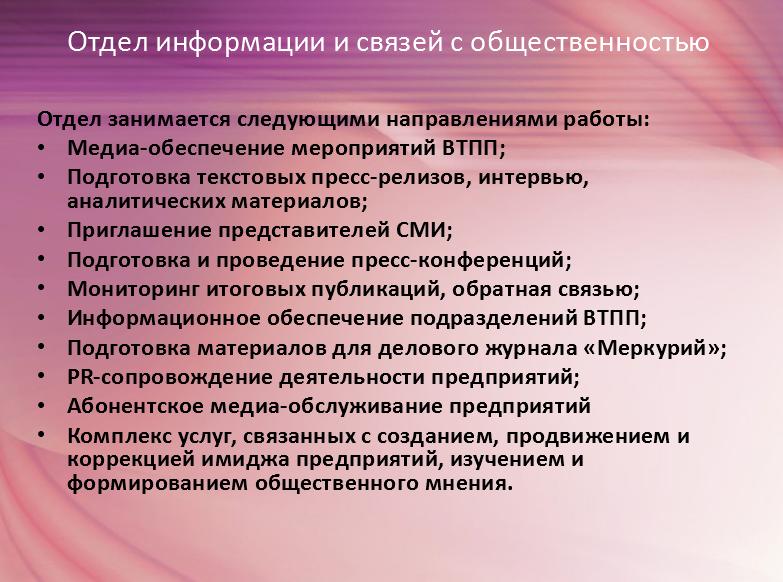Бесплатные слуховые аппараты в Москве - Статья