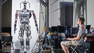 инженер робототехник работа