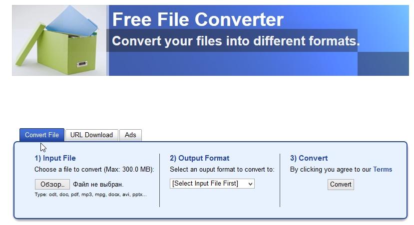 конвертер ppt в pdf