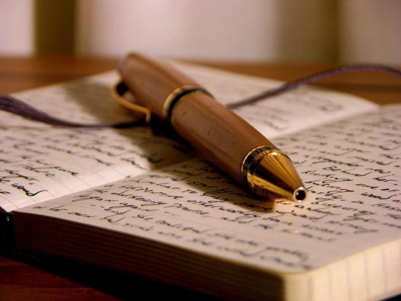 краткий конспект писать