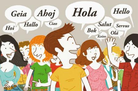 какой язык учить вторым