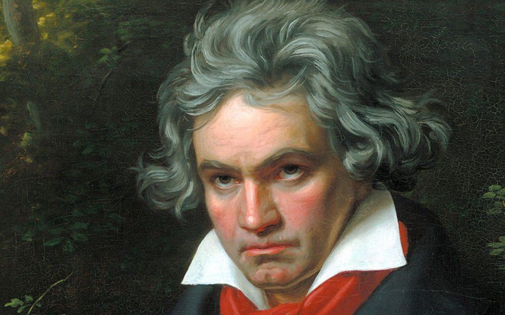 Бетховен не окончил школу