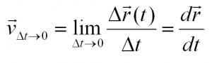 Мгновенная скорость формула