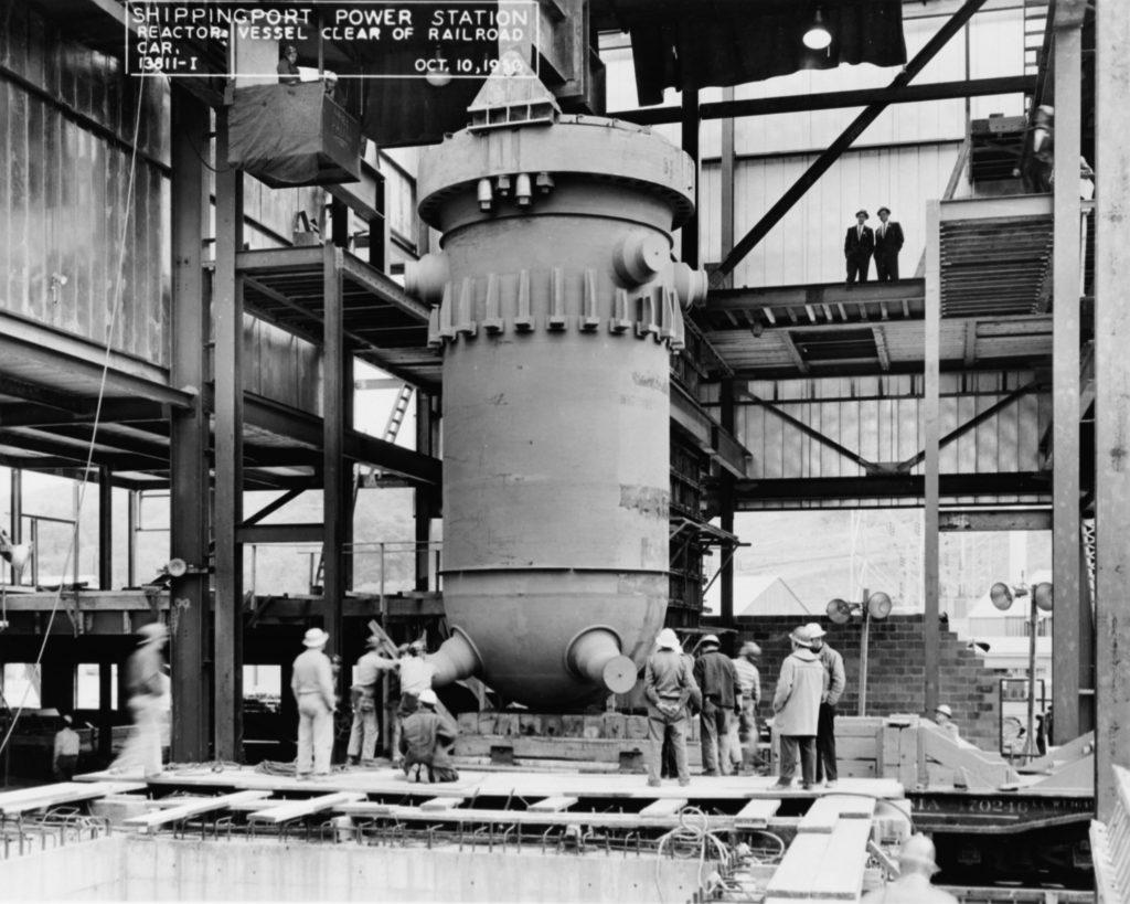 как работает реактор аэс