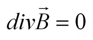 Электродинамика. Третье уравнение Максвелла