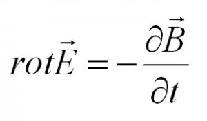 Второе уравнение Максвелла