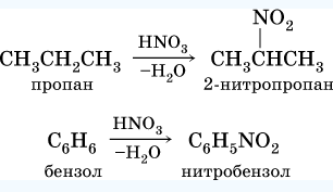 задачи олимпиады химии решениями