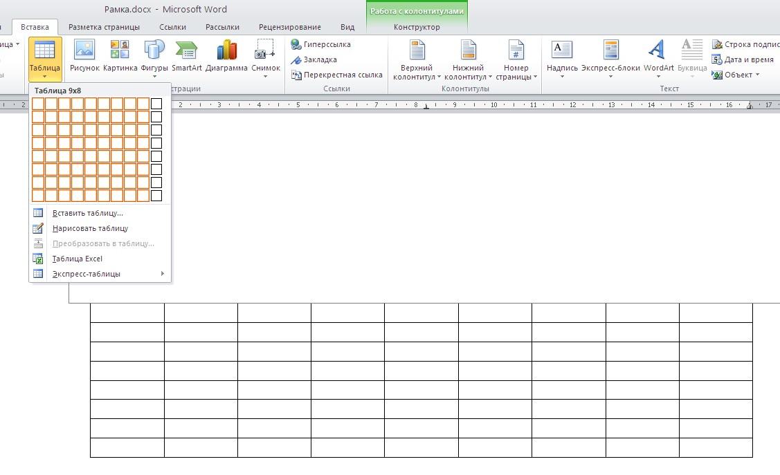 ГОСТ 210595 Единая система конструкторской документации