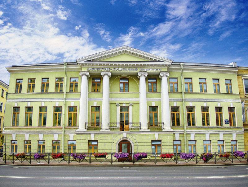 лучшие строительные вузы России