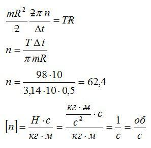 Задачи на динамику вращательное движение с решениями решение задач по формулам приведения