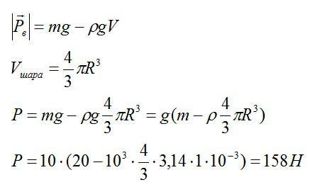 Решение задач на нахождение веса тела собственные векторы примеры решения задач i
