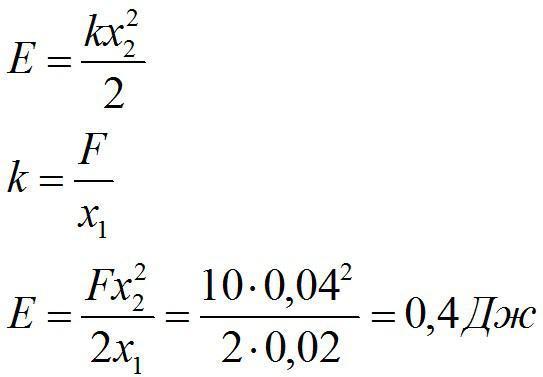 Модуль юнга задачи с решением техническая механика помогите решить задачу