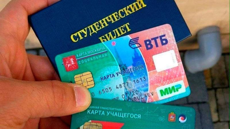 Кредит на любую карту банка vam-groshi.com.ua